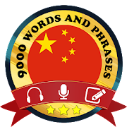 Learn Chinese Free