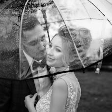 Wedding photographer Marina Chuveeva (VeeV). Photo of 24.09.2018