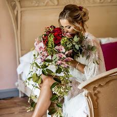 Wedding photographer Natali Pastakeda (PASTAKEDA). Photo of 15.02.2017