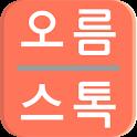주식 증권 인공지능 대상 2년 연속 수상 icon