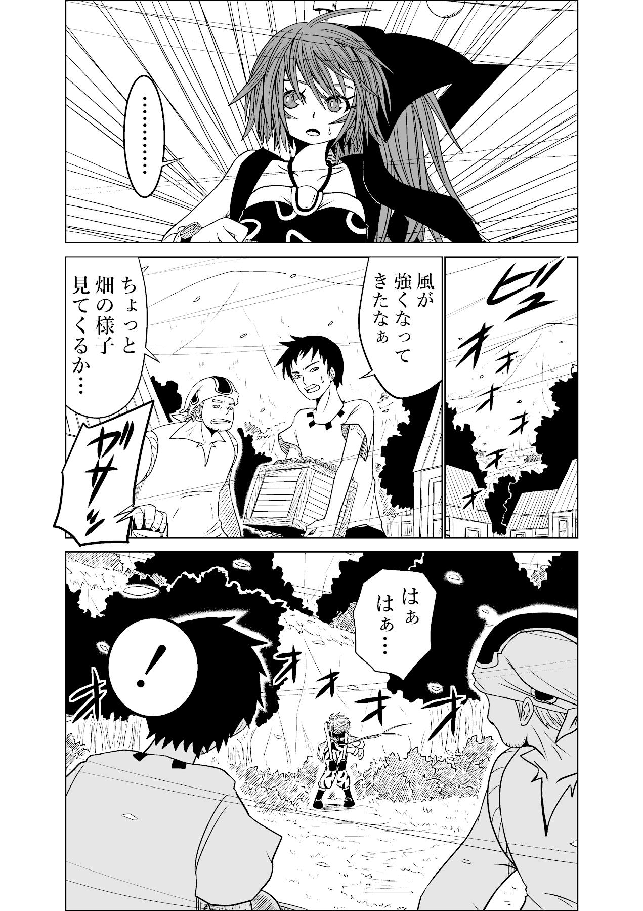 バリアス・サン9_13