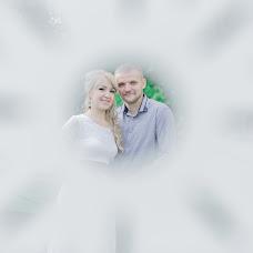 Wedding photographer Sergey Spiridonov (SERIC). Photo of 21.07.2017