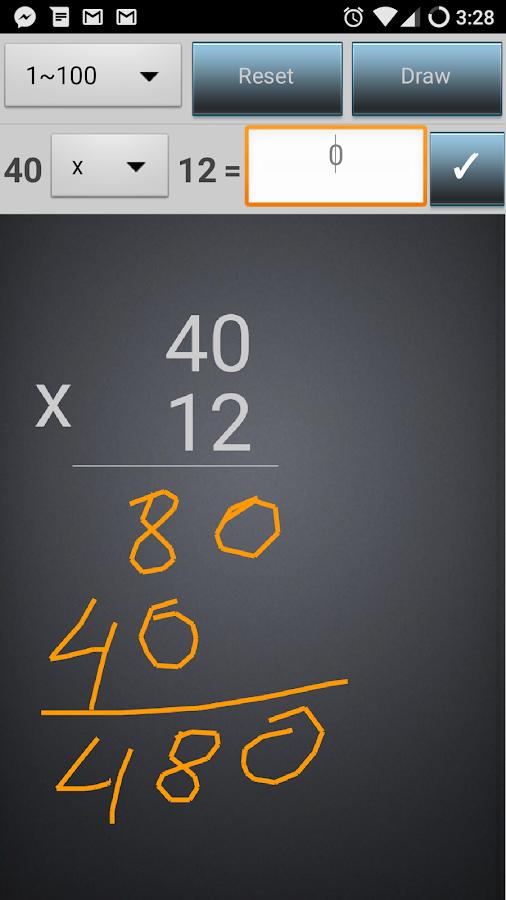 Math - στιγμιότυπο οθόνης