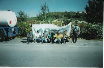 Photo: Εκδρομή Πάτρα