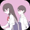 5センチメンタル 届かない恋 - 放置恋愛ゲーム