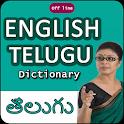 English Telugu Hindi Dictionary Free icon