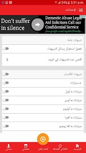 مزادك - Mazadak screenshot 2