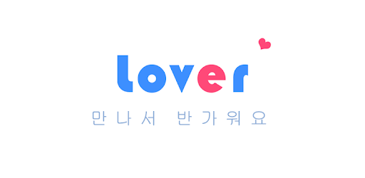 Korea's most real social applications, real friends without ghosts (mobile life, membership system, blind date application, chat, love, love, sweet, privacy)