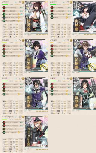21春 E5-1編成