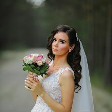 Wedding photographer Darina Luzyanina (DarinaLou). Photo of 26.06.2018