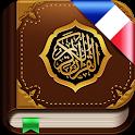 Le Coran. 114 Sourates en MP3 icon