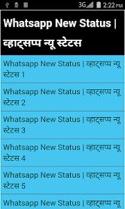 status jo sabko hila de screenshot 4