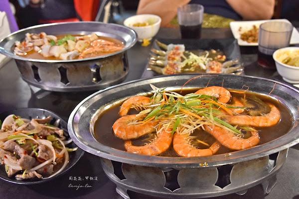 泰鼎泰式料理 平價泰國菜吃到飽!只要450元起,菜色多海鮮很新鮮