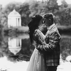 Wedding photographer Irina Lavkina (lavusya). Photo of 04.09.2018