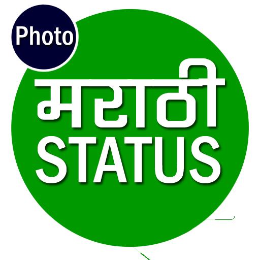 Marathi Photo Status