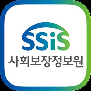 사회보장정보원 교육홈페이지 아이콘