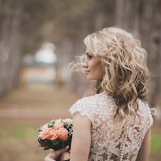 Wedding photographer Aleksandr Bogomazov (AlexanderSimf777). Photo of 26.04.2017