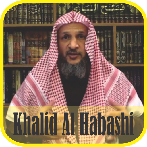 Ruqyah Mp3 Offline : Al Ayn Khalid Al Habashi - Apps on