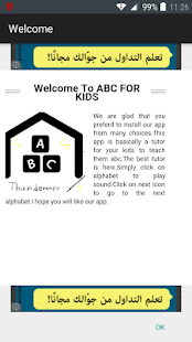 Abc for toddlers (For Phone) screenshot