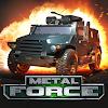 Metal Force: Panzer Spiel