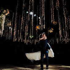 Свадебный фотограф Magali Espinosa (magaliespinosa). Фотография от 13.11.2018