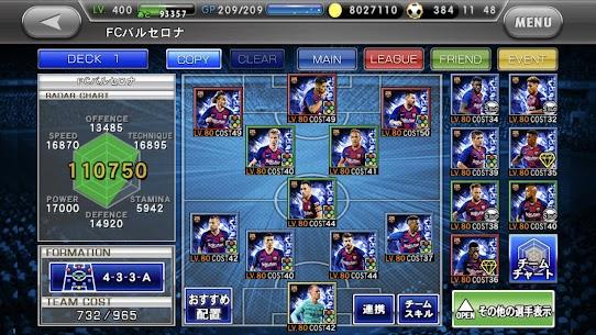 ワールドサッカーコレクションS Apk Download For Android 5