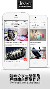 Deseno 時尚旅遊精品店 - náhled