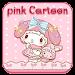 Pink Cartoon Cute Kitty icon