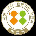 민들레유치원 APK