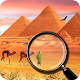 Vacation Family Hidden Objects (game)