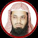 Shuraim Complete Quran Offline icon