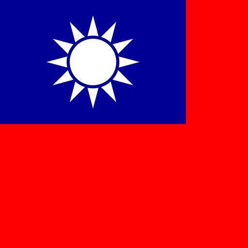 Taiwan VPN - Plugin for OpenVPN - Apps on Google Play
