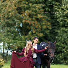 Wedding photographer Maksim Klipa (maxklipa). Photo of 24.08.2017