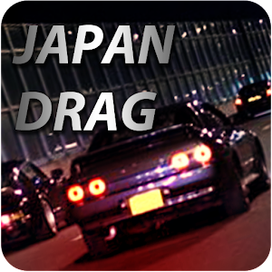 Japan Drag Racing for PC and MAC