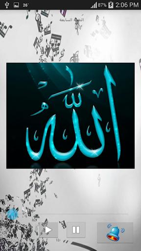 نغمات اسلامية لرمضان 2015