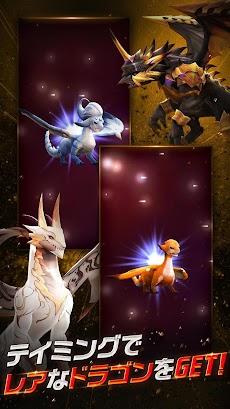 ホウチ&ドラゴンズのおすすめ画像3