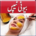 Beauty Tips Urdu App For Girls icon