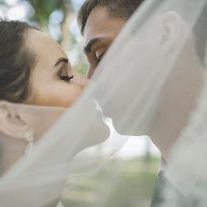 Wedding photographer Marina Skripkina (Skripckina). Photo of 13.09.2015
