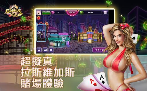 女神娛樂城-德州扑克 Texas Holdem ‧百家樂
