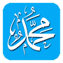 Remember Allah APK icon