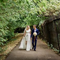 Wedding photographer Yuliya Rotanina (Armilla). Photo of 01.10.2015