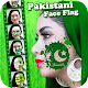 Download Pak FaceFlag For PC Windows and Mac