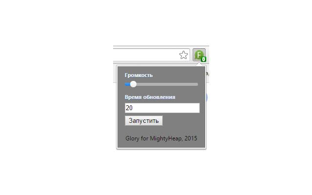 Freelance.ru checker