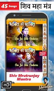Bhakti Songs - náhled