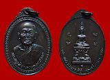 พระเครื่องดีดี #เหรียญหลวงพ่อติ้ว วัดหัวถนน ปี๑๙
