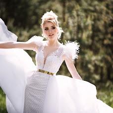 Wedding photographer Darya Doylidova (dariafotki). Photo of 29.05.2018