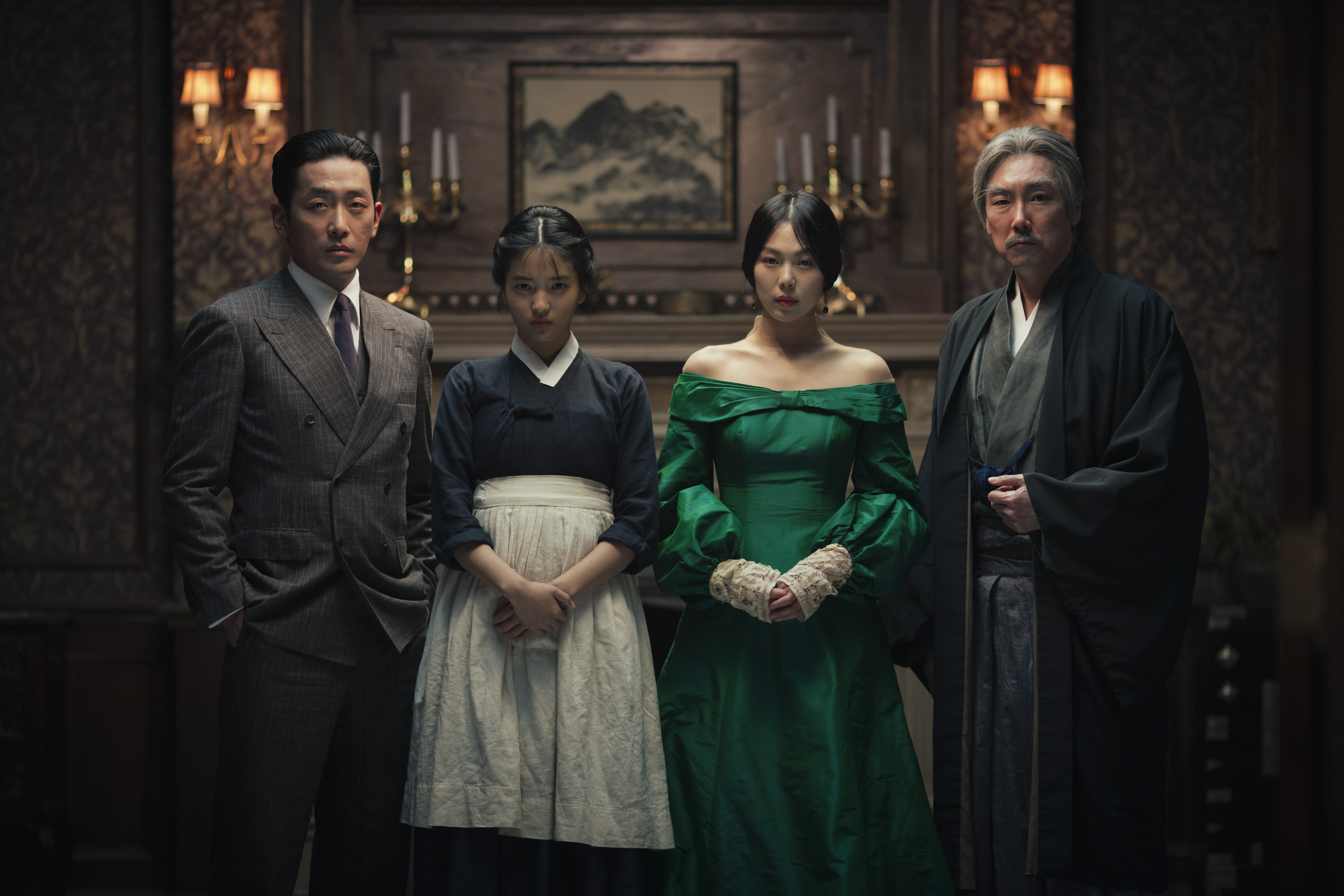The Handmaiden Official Site