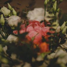 Wedding photographer Irina Spicyna (irinaspitsyna). Photo of 14.09.2016