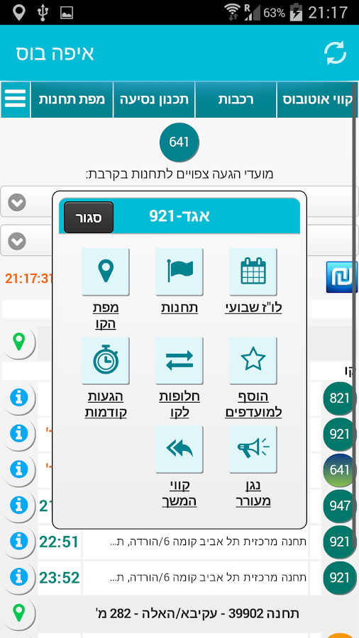 efoBus - Transit on Time- screenshot