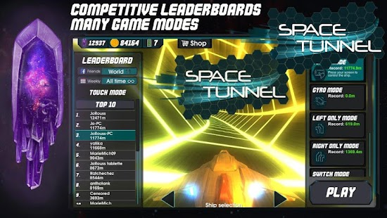 Space Tunnel- screenshot thumbnail